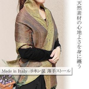 5000円福袋対象商品hk5 イタリア製 Pulcra(プルクラ) ストール レディース オレンジ ...