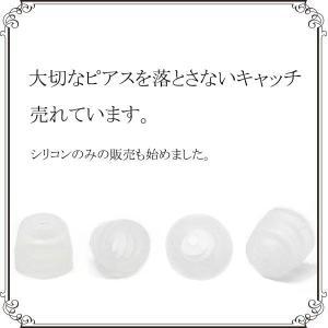 ピアスキャッチ オチナイくん2 専用取替シリコン (オチナイくん本体は別売です) italybag