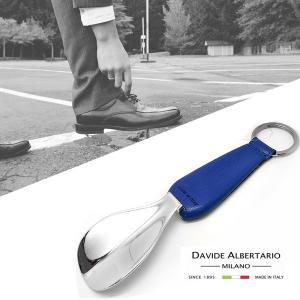 アウトレット品 レザー キーホルダー キーリング 2061 メンズ ダビデアルベルタリオ DAVIDE ALBERTARIO 靴ベラ (t906-1)|italybag