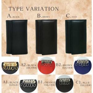 本革 キーケース 黒6連 メンズ レディース 9922neg 9922ne (t708-2) ダビデアルベルタリオ DAVIDE ALBERTARIO|italybag