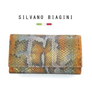 パイソン 長財布 SILVANOBIAGINI シルバーノビアジーニ パイソン蛇 へび ヘビ オレンジ サイフ 1101or5(482)orange パターン2 (t704)|italybag