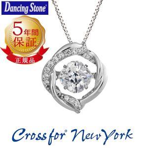 ダンシングストーン ネックレス クロスフォー ニューヨーク Crossfor New York Milky Way NYP-613 (ND)(t711)|italybag