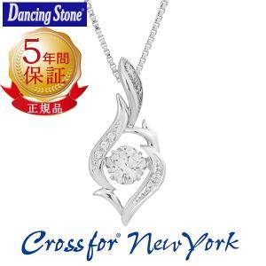 ダンシングストーン ネックレス クロスフォー ニューヨーク Crossfor New York Passion nyp-617(ND)(t711)|italybag