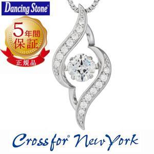 ダンシングストーン ネックレス クロスフォー ニューヨーク Crossfor New York Fairy nyp-630(ND)(t803)|italybag