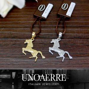 ウノアエレ ペンダントトップ 馬 ホース Horse イタリア製 UNOAERRE 18金 ゴールド 1029108 1029111(t706)(nd)|italybag
