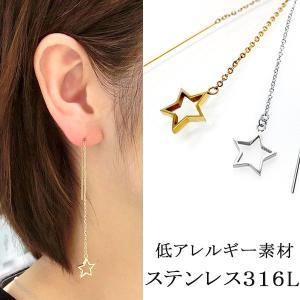 3000円福袋対象商品 アメリカンピアス ステンレス316L...