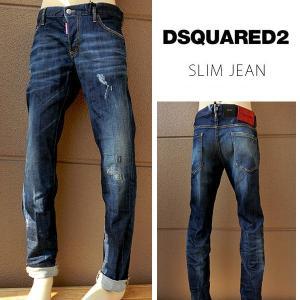 ディースクエアード DSQUARED2 SLIM JEAN スリム ジーンズ デニム パンツ メンズ ボタンフライ s71lb0173 48 50 (t801-1)|italybag