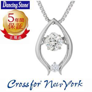 ダンシングストーン ネックレス クロスフォー ニューヨーク Crossfor New York Fairy nyp-628(ND)(t803)花びら|italybag