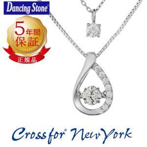 ダンシングストーン ネックレス クロスフォー ニューヨーク Crossfor New YorkAngel Tear 涙(ND)(t803)NYP-629|italybag