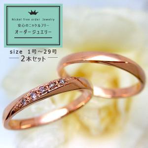 セミオーダー 2本セット ペアリング マリッジリング 結婚指輪 ダイヤモンド 1号から29号 K10 yk-237-239-w|italybag
