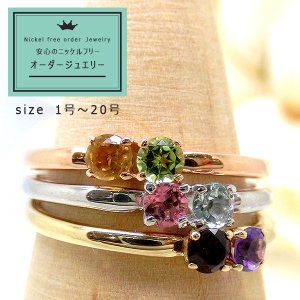 セミオーダー 誕生石と地金カラーが選べる 2石天然石オーダーリング 指輪 レディース yk-244 K10|italybag