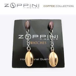 CoffeeCollection  ZOPPINI ステンレス  ゆらゆら揺れる スタッド ピアス zr1047 ゾッピーニ イタリア italybag