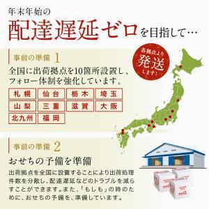 おせち お節 御節 2018年 板前魂の花籠 和洋風三段重おせち料理 33品 3人前|itamaetamashii|14