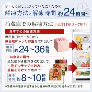 おせち お節 御節 2018年 板前魂の花籠 和洋風三段重おせち料理 33品 3人前|itamaetamashii|08