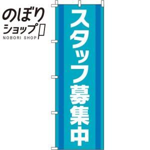 [ 印刷方法 ] フルカラーダイレクト昇華印刷  [ サイズ ] 60cm×180cm  [ 生地 ...