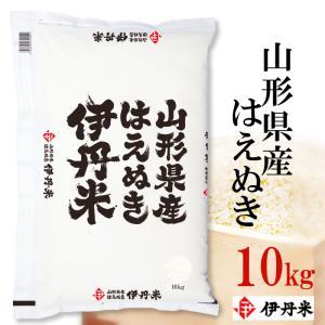 【のし承ります】お米 10kg 送料無料 白米 29年産 山...