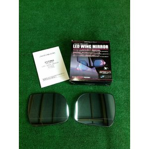 シルクブレイズ LED ウィングミラー エスティマ ACR GSR 50 55 ウィンカーミラー ミラーレンズ  ヒータ―付 a-98 YS1|itamisyaryo