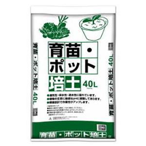 培養土 40L大袋 プロが使う培養土。ほとんどの植物に合う培養土設計。 送料無料 itanse