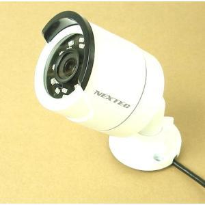 赤外線投光器内臓/高解像度/屋外用カラーカメラ(送料無料) NX-H523S|itax