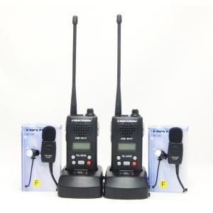 インカム/同時通話対応特定小電力トランシーバー(インカム)FC-B47の超お得な4点セットx2組セット|itax