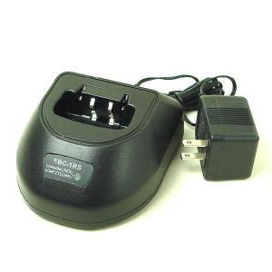特定小電力トランシーバーケンウッドUBZ-LK20/LM20用急速充電器 FBC-1RS|itax