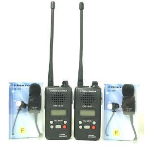 インカム 同時通話可能47ch特定小電力トランシーバー(インカム)FC-B47と業務用タイピン型マイク&イヤホンのお得なインカム2台セット|itax