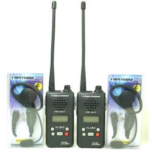 インカム 同時通話可能47ch特定小電力トランシーバー(インカム)FC-B47と耳の中に差し込まない耳掛けタイプパッド&マイクのお得なインカム2台セット|itax