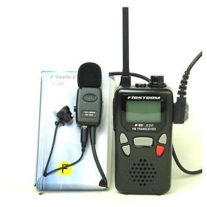 F.R.C インカム/特定小電力トランシーバーFC-S20Bと高音質・高品質の業務用イヤホンマイクを超お得にセット(送料無料) itax