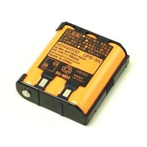 UBZ-LK20&LM20用バッテリーパック UPB-5N|itax