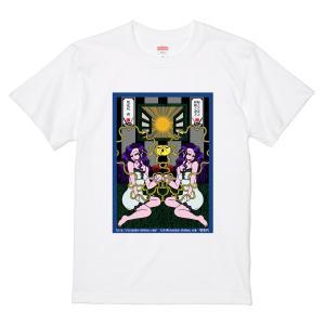 うらなか書房のシュールなTシャツ「蛭と乙女と林檎と窓と」(Tシャツ・ホワイト)
