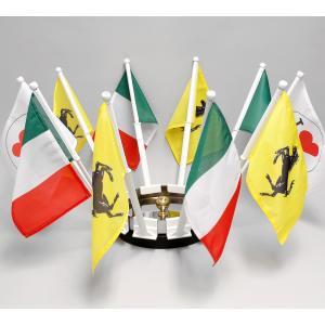 ITALIA/フェラーリ/MARANELLOフラッグ&ディスプレイスタンドセット|itazatsu