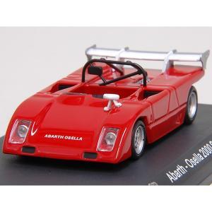 1/43 アバルト Collection No.32 アバルト OSELLA 2000 SPORT SPIDER  1972年ミニチュアモデル|itazatsu