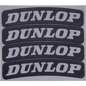 タイヤ用ロゴステッカー DUNLOP (反射タイプ/4枚セット)|itazatsu