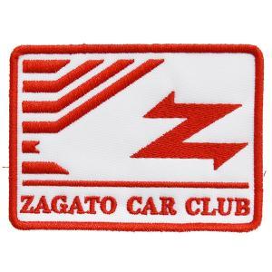 ZAGATO CAR CLUBワッペン|itazatsu