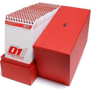 フェラーリ純正2008年F1メディアノートコレクションボックス|itazatsu