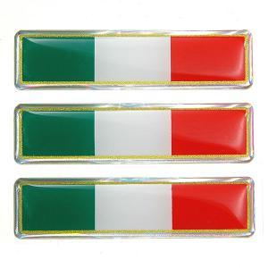 イタリア国旗3Dステッカー(3枚組)|itazatsu