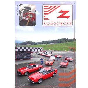 Zagato Car Club会報誌 No.6 2013|itazatsu