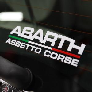 アバルト ASSETTO CORSEロゴステッカー(切り文字/ホワイト)|itazatsu