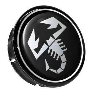 アバルト ホイールセンターキャップ 48mm(ブラック/シルバースコーピオン) 1個|itazatsu