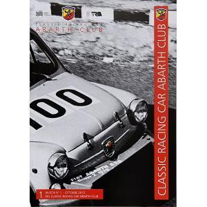 アバルト CLASSIC RACING CAR CLUB会報誌|itazatsu