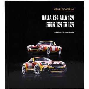 DALLA 124 ALLA 124 / FROM 124 TO 124|itazatsu