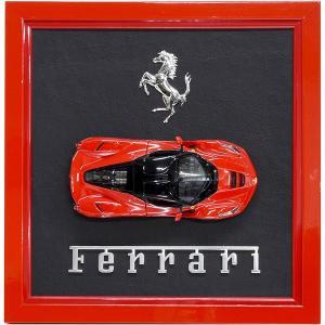 La Ferrari額装オブジェ|itazatsu
