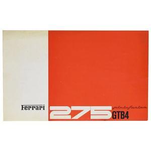 フェラーリ 275GTB4オリジナルカタログ(ヨーロッパ版初版)|itazatsu