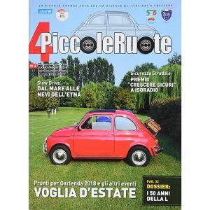 フィアット FIAT 500 CLUB ITALIA会報誌 2018年No.4