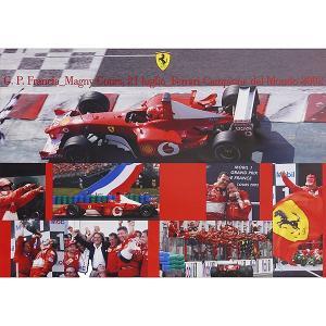 スクーデリア フェラーリ 2002ドライバーズタイトル獲得記念ポスター itazatsu