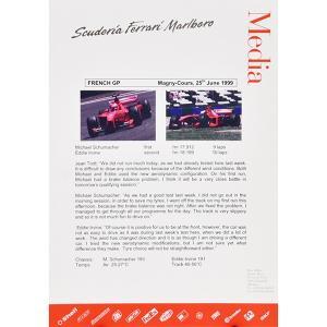 スクーデリア フェラーリ F1メディアリリース-1999年フランスGP 6月25日-|itazatsu