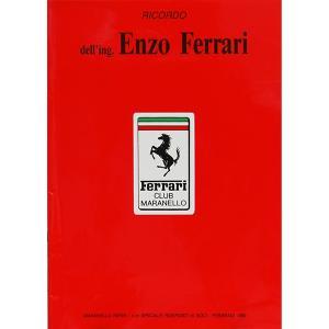 フェラーリ Ferrari CLUB MARANELLO会報誌1989年2月号-Enzo Ferrari特集-|itazatsu