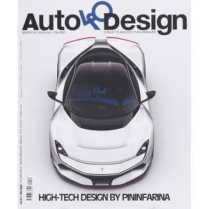 AUTO & DESIGN N.235|itazatsu