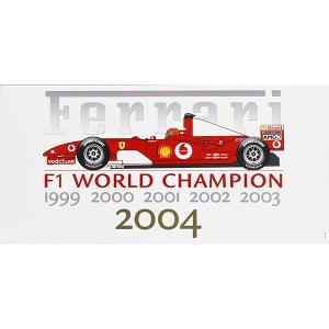 スクーデリア フェラーリ 2004 タイトル記念プリント 記念品 itazatsu