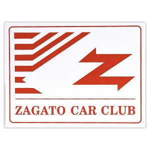 ZAGATO CAR CLUB ITALIAステッカー|itazatsu